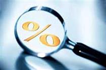 خطای دوباره بانک ها در افزایش نرخ سود تکرار نشود