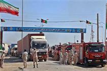 صادرکنندگان باید به دنبال جایگزینی برای افغانستان باشند