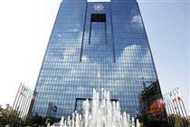 مقررات جدید مبادلات پولی بین بانکی به بانک ها ابلاغ شد