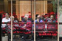 آغاز افشای اطلاعات مالی نهادها در بورس