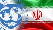 صندوق بینالمللی پول: افزایش تورم ایران به ۳۰ درصد