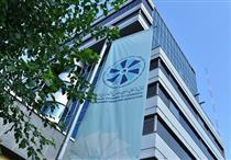 ترکیب هیات نمایندگان اتاق بازرگانی تهران تکمیل شد