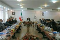 برگزاری جلسه شورای هماهنگی بانکهای دولتی