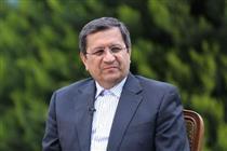 خبر خوب رییس کل بانک مرکزی به تولیدکنندگان