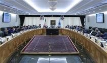 جلسه بررسی «تامین مالی طرحهای فراگیر پالایشی سیراف»