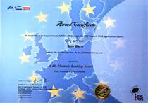 بانک سینا جایزه امنیت دسترسی آسان در خدمات بانکداری الکترونیک گرفت
