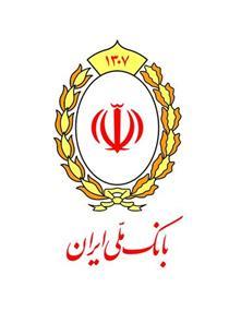 بازدید مسئولان برگزاری انتخابات از شرکت چاپ و نشر بانک ملی ایران