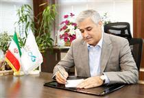 پیام تبریک مدیرعامل بانک دی به مناسبت هفته وحدت