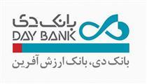 اقدامات بانک دی برای دریافت مجوز افزایش سرمایه از سازمان بورس