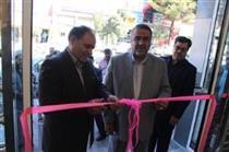 افتتاح شعبه جدید بانک قرض الحسنه مهر