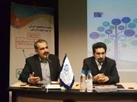 پست بانک ایران جزو ۱۰ دستگاه برتر در زمینه توسعهدولت الکترونیک است