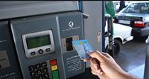 اتصال کارت سوخت به کارتهای بانکی