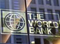 بانک جهانی ۱۰۰ میلیون دلار به بنگلادش وام میدهد