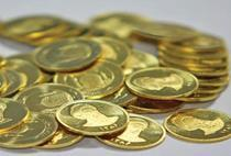 حباب سکه ۴۹۰ هزار تومان شد