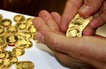 کاهش ۳۵۰ هزار تومانی قیمت سکه