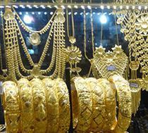 آرامش بازار طلا تا پایان ماه صفر