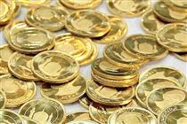 کاهش ۳۶۰ هزارتومانی قیمت سکه