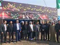 آمادگی بانک توسعه تعاون در ارائه خدمات به زائرین اربعین حسینی