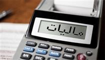 رشد ۳۴ درصدی درآمدهای مالیاتی دولت