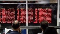 وضعیت دماسنج بازار سرمایه در هفته گذشته