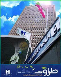 دومزیت اصلی طرح اعتباری «طراوت» بانک صادرات