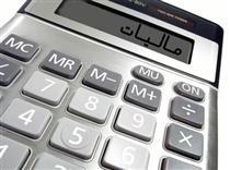 پیاده سازی سامانه یکپارچه مالیاتی در ۱۳۳ اداره مالیاتی