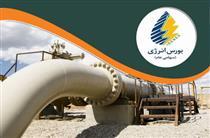 رکورد تازه فروش گاز مایع صادراتی در بورس انرژی