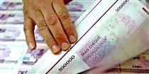 راهحل حراج اوراق بدهی دولتی برای جبران کسری بودجه به بنبست رسید؟