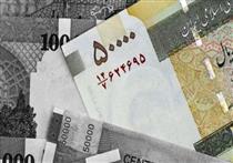 فراخوان برای شور دوم طرح اصلاح نظام پولی