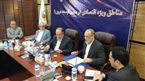 اعطای کارگزاری صندوق ضمانت صادرات به مناطق آزاد