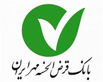 تجلیل بانک قرض الحسنه مهر ایران از جمشید مشایخی بازیگر پیشکسوت
