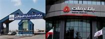 مشارکت بانک ملت در تامین سرمایه ۶۵۰ میلیون یوریی پالایشگاه خلیج فارس