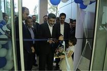 ساختمان جدید شعبه مشهد مقدس بیمه سرمد افتتاح شد