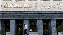 تازه ترین اخبار از کمک های بانک ملی به هموطنان سیل زده