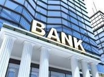 بانکها در پی تثبیت جایگاه
