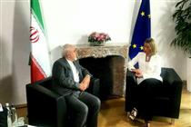 اتریش آخرین ایستگاه مشترک ایران و اروپا