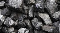 واگذاری ۶۷ درصدی سهام سنگ آهن مرکزی ایران