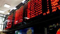 پیشبینی اتمام اصلاح بازار سهام و بهبود معاملات در روزهای پیشرو