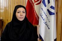 مدیرعامل صندوق ضمانت صادرات: روابط تجاری ایران و اروپا تسهیل میشود