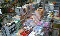 توزیع ۸ هزار بن کتاب از سوی بانک شهر در نمایشگاه کتاب هرمزگان