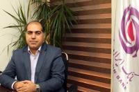 انتصاب در بانک ایران زمین