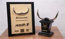 اهدای تندیس سیمین جایزه ملی مدیریت مالی به بانک شهر