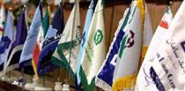 مانده تسهیلات و مطالبات معوق در بهمن ۹۶