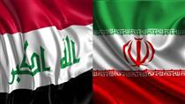 گام جدید در روابط اقتصادی ایران و عراق
