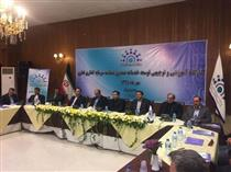 حضور بانک توسعه تعاون در کارگاه آموزشی نمایندگان صندوق ضمانت مشهد