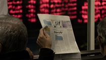 انتشار اوراق قرضه و بهم ریختگی بازار