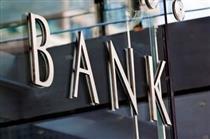 اشتباهی که سرمایه بانکهای خصوصی را مشمول مالیات کرد