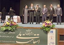 جایزه بینالمللی سال ٢٠١٨ ITA به بانک صادرات اعطا شد