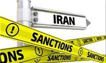 کدام شرکتها و بانکها به دلیل نقض تحریمهای ایران جریمه شدند