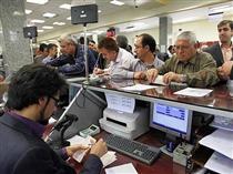 خود تحریمی بانک های ایرانی